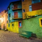 Colourful buildings in the city of  Buenos Aires, capital of Argentina